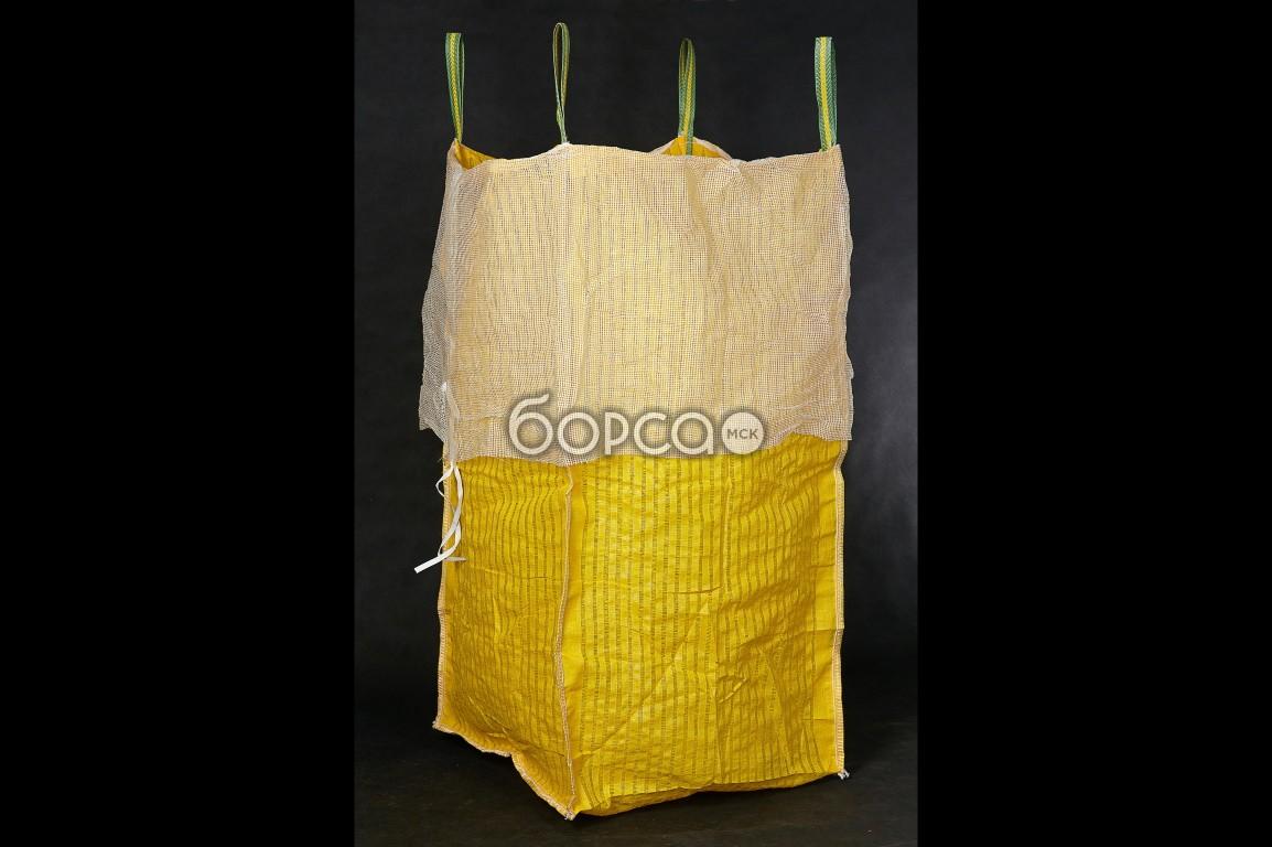 Вентилируемый Биг Бэг желтый
