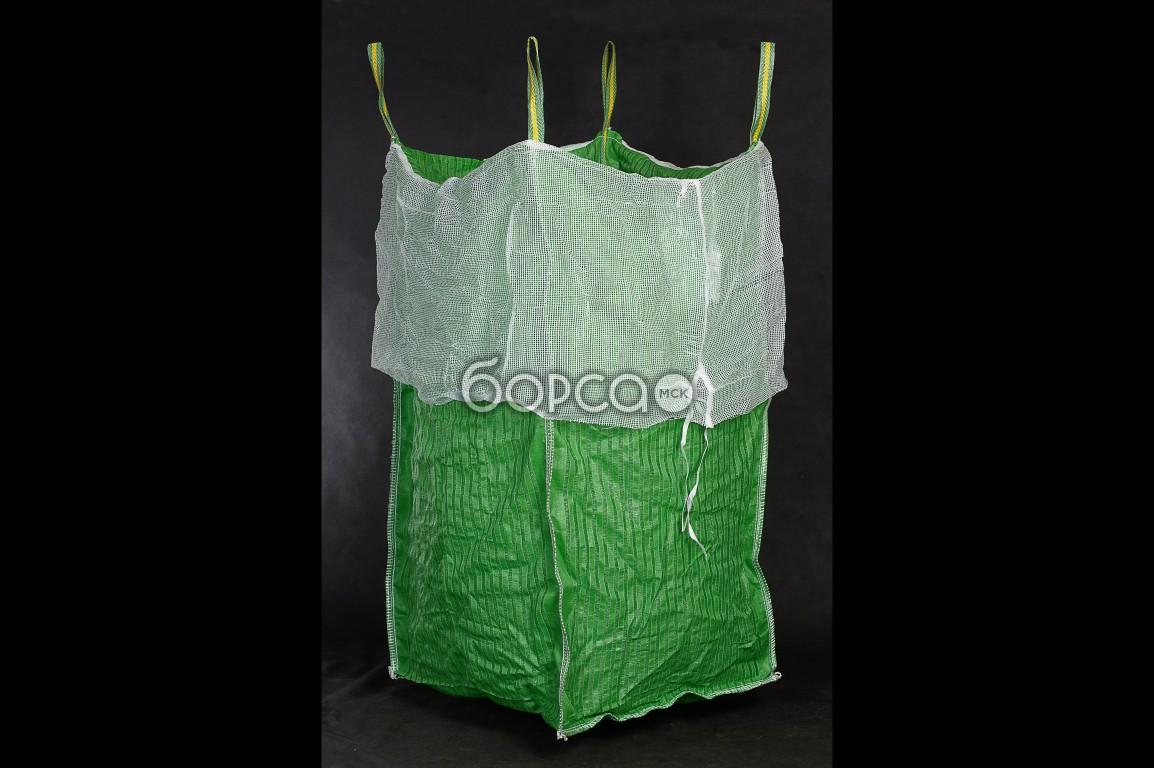 Вентилируемый Биг Бэг зеленый